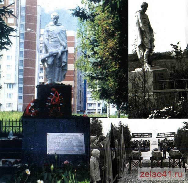 Памятники на могилу в малино памятник на могилу Аннино