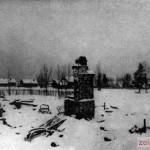 Крюково. Разрушенный дом председателя каменского колхоза А.М.Антонова. Сам он был расстрелян фашистами. Декабрь 1941 Г.