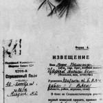Политрук роты 354 стрелковой дивизии, старший политрук А.С. Царьков.